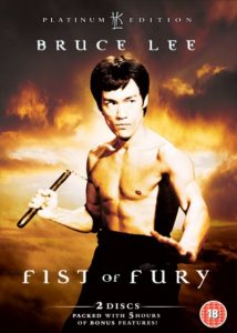 Fist-of-Fury-ofkenin-yumrugu-turkce-duplaj-film-izle