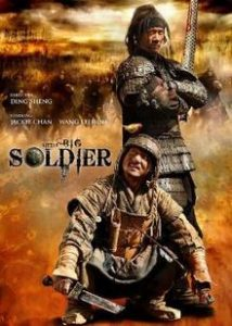 kucuk-asker-the-soldier-da-bing-xiao-jiang-filmi-izle